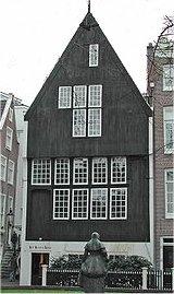 Begijnhof Amsterdam, the wooden house